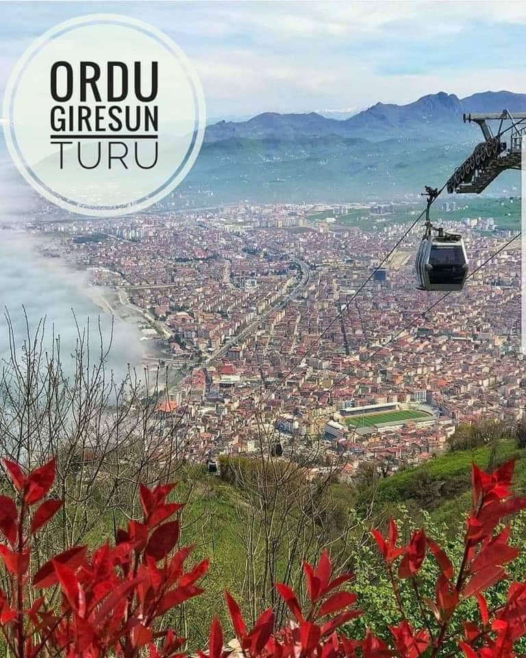رحلة مدينة اوزدو